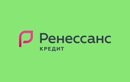 Кредит пенсионерам Ренессанс Кредит