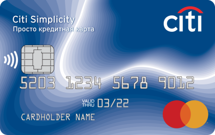 Просто кредитная карта СитиБанк